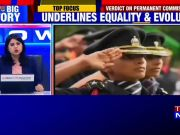SC directs permanent commission to women officers in armed forces