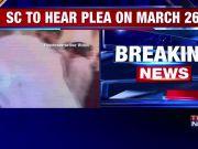 SC to hear fresh plea against polygamy and nikah halala