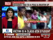 School headmaster beaten up for harassing minor girl