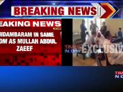 Senior Congress leader P Chidambaram seen with Taliban leader