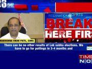 Senior leader criticises Rahul Gandhi, mulling to quit Congress