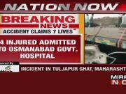 Seven killed as tanker topples on car in Maharashtra