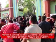Sexist remark: Farook students continue protests by playing Holi, bursting crackers
