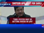 Sexual favours common in entertainment world, politics: Shatrughan Sinha