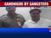 Shahabuddin throws tantrums, wants Chhota Rajan-like treatment in jail