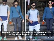 Shahid Kapoor rides his bike to dinner date while Mira Rajput opts for a car; FIR filed against Bhojpuri superstar Khesari Lal Yadav, and more…