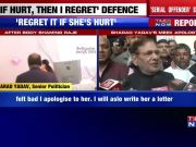 Sharad Yadav issues apology after body shaming Vasundhara Raje