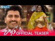 Sharwanand's Radha Movie Teaser | Lavanya Tripathi | Radhan | SVCC | #RadhaTeaser