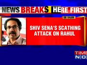 Shiv Sena slams Congress president Rahul Gandhi in 'Saamna'