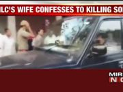 Shocking: Killed my son Abhijeet in a fit of rage, confesses UP MLC's wife