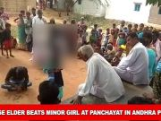 Shocking! Minor girl beaten up by village elder at panchayat in Andhra Pradesh