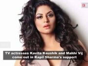 Sidhu row: Kavita Kaushik and Mahhi Vij back Kapil Sharma