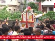Siliguri: Rath Yatra carried out in SUVs due to heavy traffic