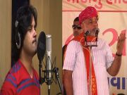 Singer Javed Ali sings for Narendra Modi
