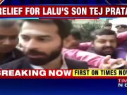 Siwan journalist murder case: SC relief for Lalu's son Tej Pratap