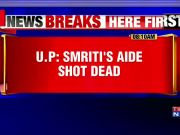 Smriti Irani's close aide shot dead in UP's Baraulia village