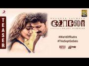 Solo - World of Rudra | Tamil Teaser | Dulquer Salmaan , Neha Sharma | Bejoy Nambiar