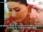 Sonali Bendre celebrates 16th wedding anniversary with Goldie Behl, shares heartfelt post