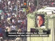 Sonam Kapoor reveals her favourite childhood memory of late superstar Sridevi