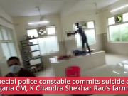Special police constable commits suicide at Telangana CM farmhouse