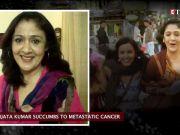 Sridevi's 'English Vinglish' sister, Sujata Kumar, succumbs to metastatic cancer