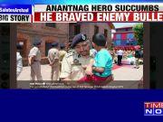 Srinagar: Minor son gives emotional farewell to martyr Arshad Khan