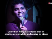 Stand-up comedian Manjunath Naidu dies on stage; sneak peek into Alia Bhatt's swanky Mumbai apartment, and more…