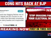 Stop dragging us into your electoral battle: Pak reacts to PM Modi's attack