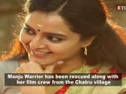 Stranded in Himalayas: Actress Manju Warrier, Sanal Kumar Sasidharan and team rescued