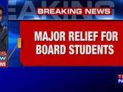 Students who moved to different state, district during lockdown can appear for pending board exams there: HRD Minister
