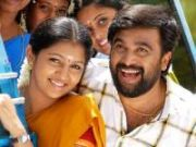 Sundharapandiyan gets U and releasing Sep 14th