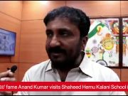 'Super 30' fame Anand Kumar visits Shaheed Hemu Kalani School in Delhi