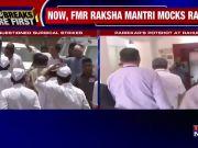 Surgical strikes: Former defence minister Manohar Parrikar mocks Rahul Gandhi