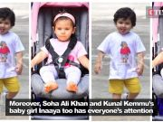 Taimur Ali Khan and Inaaya Naumi Kemmu memes go viral!