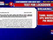 Tamil Nadu CM writes to PM Modi, seeks fund to combat COVID-19