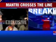 Tamil Nadu health minister crosses line, calls female reporter 'beautiful'