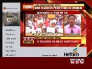 Tamil Nadu: Teachers' hunger strike enters Day 4, 116 hospitalised