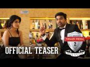 Tamizh Padam 2 Official Teaser | Shiva | Iswarya Menon | CS Amudhan | #TP2Teaser | Y Not Studios
