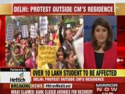 Teachers, parents stage protest against Delhi govt over shut down of unrecognized schools