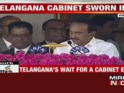 Telangana chief minister K Chandrasekhar Rao expands cabinet