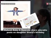 Telugu superstar Mahesh Babu's message for daughter Sitara on her birthday is all about father-daughter goals