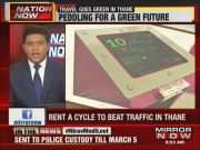 Thane Municipal Corporation offers cycles to commuters on rent to beat traffic