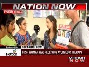 Thiruvananthapuram: Irish woman goes missing from ayurvedic resort