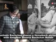 Throwback Thursday: Amitabh Bachchan and Shweta Bachchan Nanda give father-daughter relationship goals