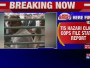 Tis Hazari court clashes: Cops file status report