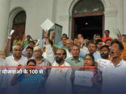 कट मनी विवाद: TMC नेता ने वापस किए 2.25 लाख