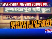 TMC government in West Bengal imposes 'colour code' on schools