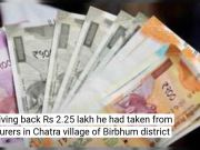 TMC leader returns Rs 2.25 lakh 'cut money'