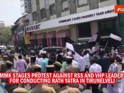 TMMK stages protest against RSS, VHP leaders for conducting rath yatra