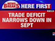 Trade deficit narrows down to 7-month low of $10.86 billion in September
